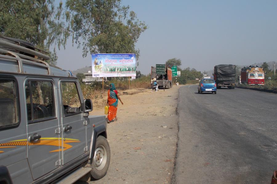ratanpur Border Gujarat, Udaipur