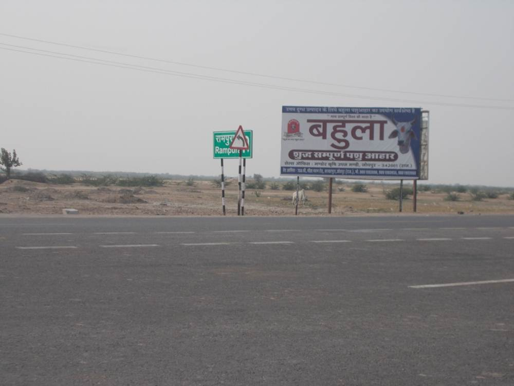 Rohet, Jodhpur