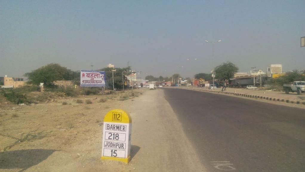 Jodhpur bannar, Jodhpur