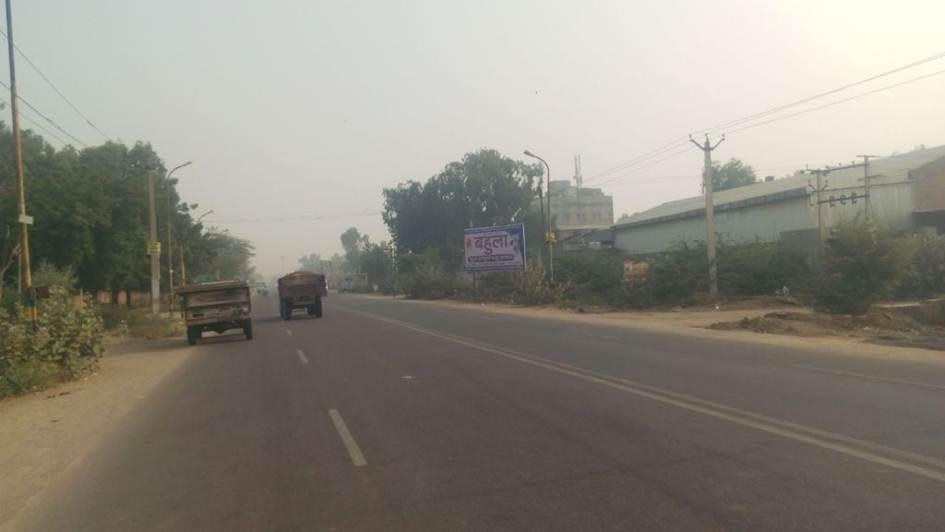 Jodhpur Boranada, Jodhpur
