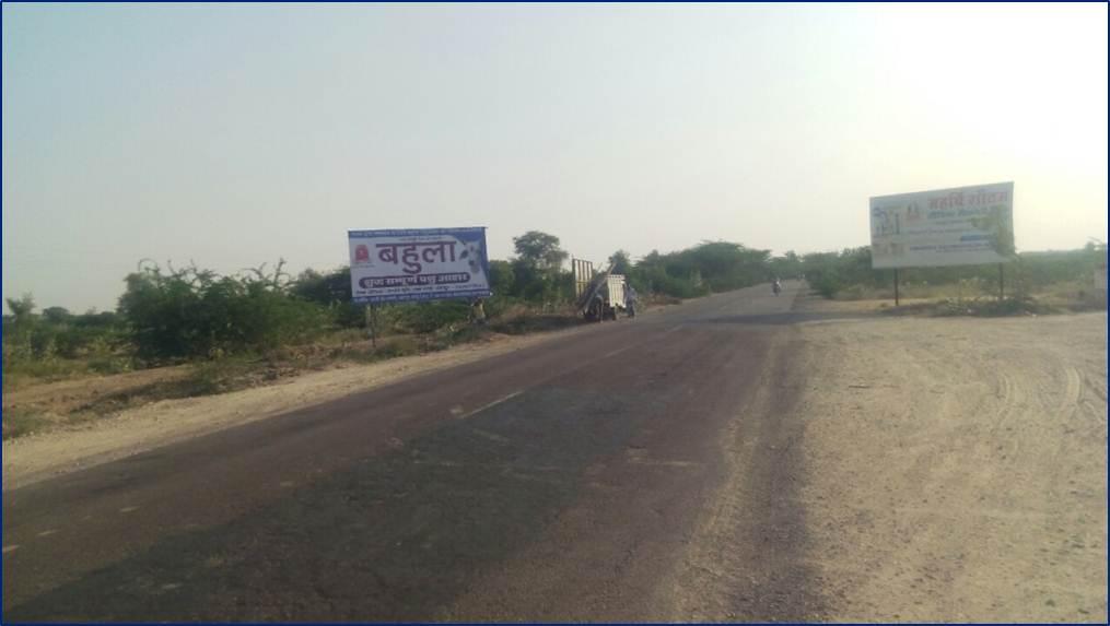 Bhopalgarh road, Jodhpur