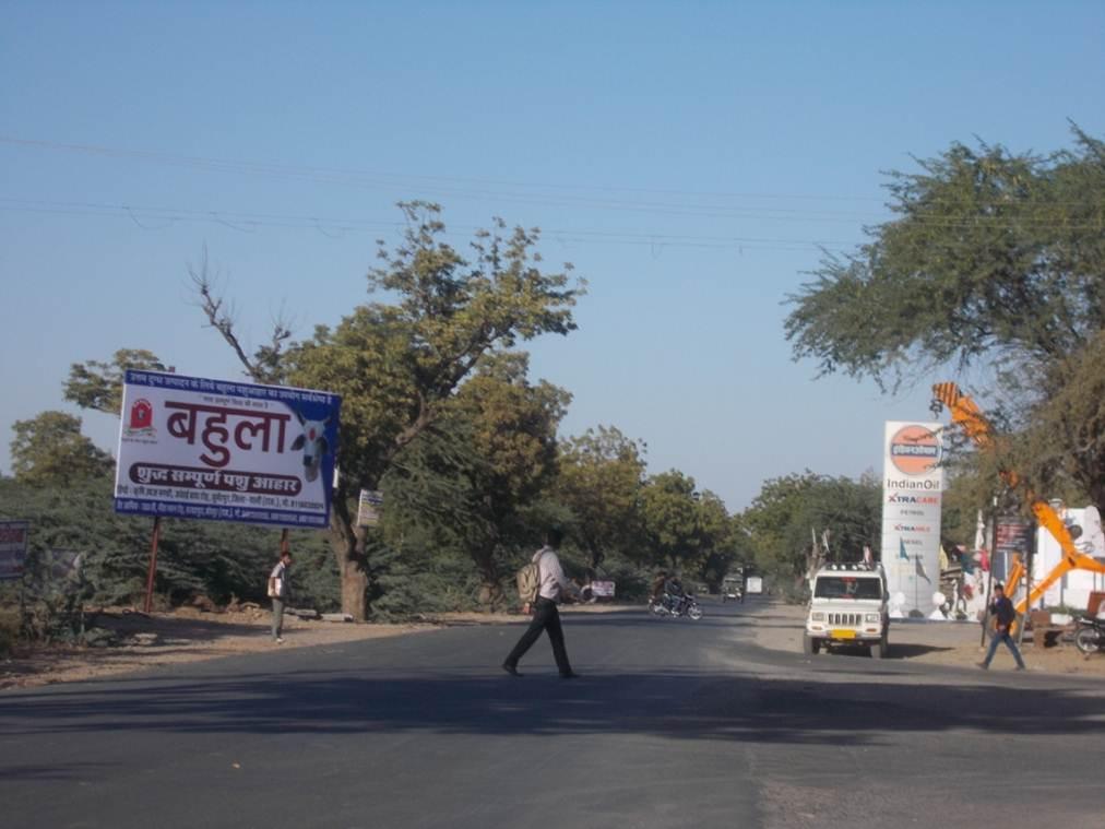 Sanderao, Jodhpur