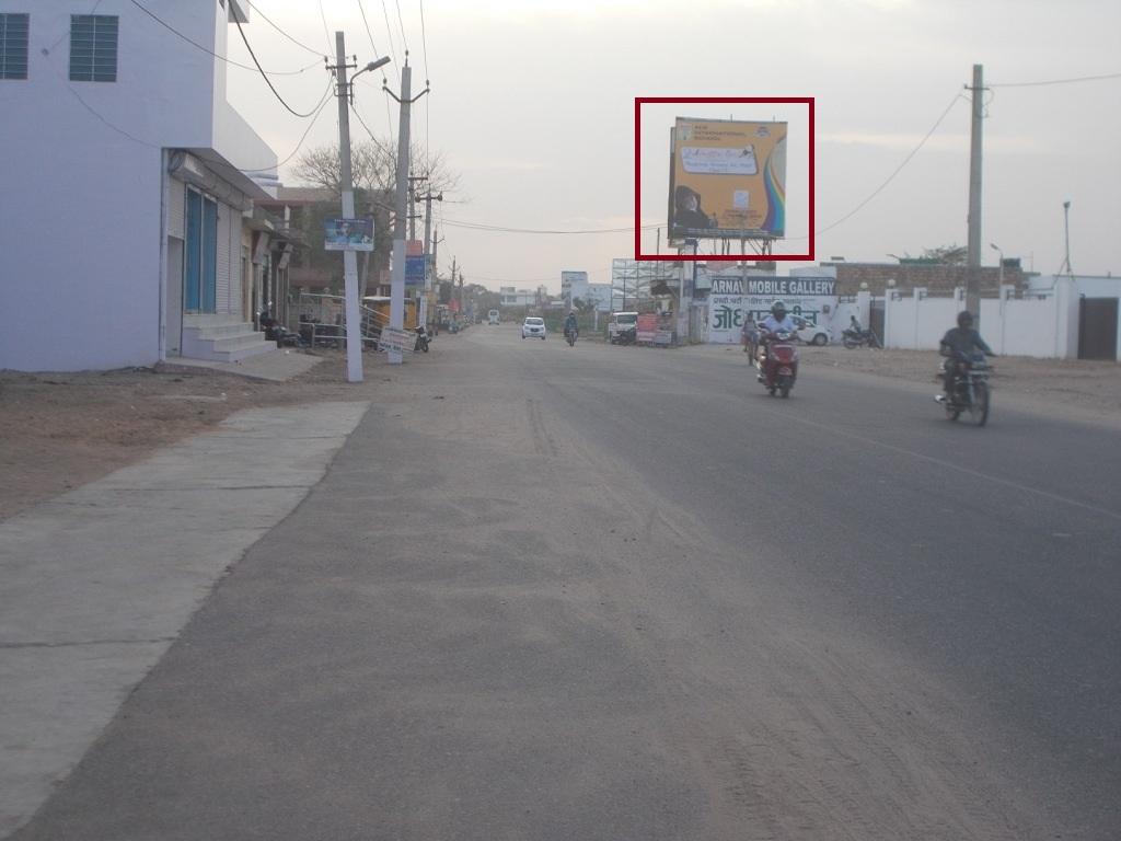 Sikhargarh  near bodhi school, Jodhpur