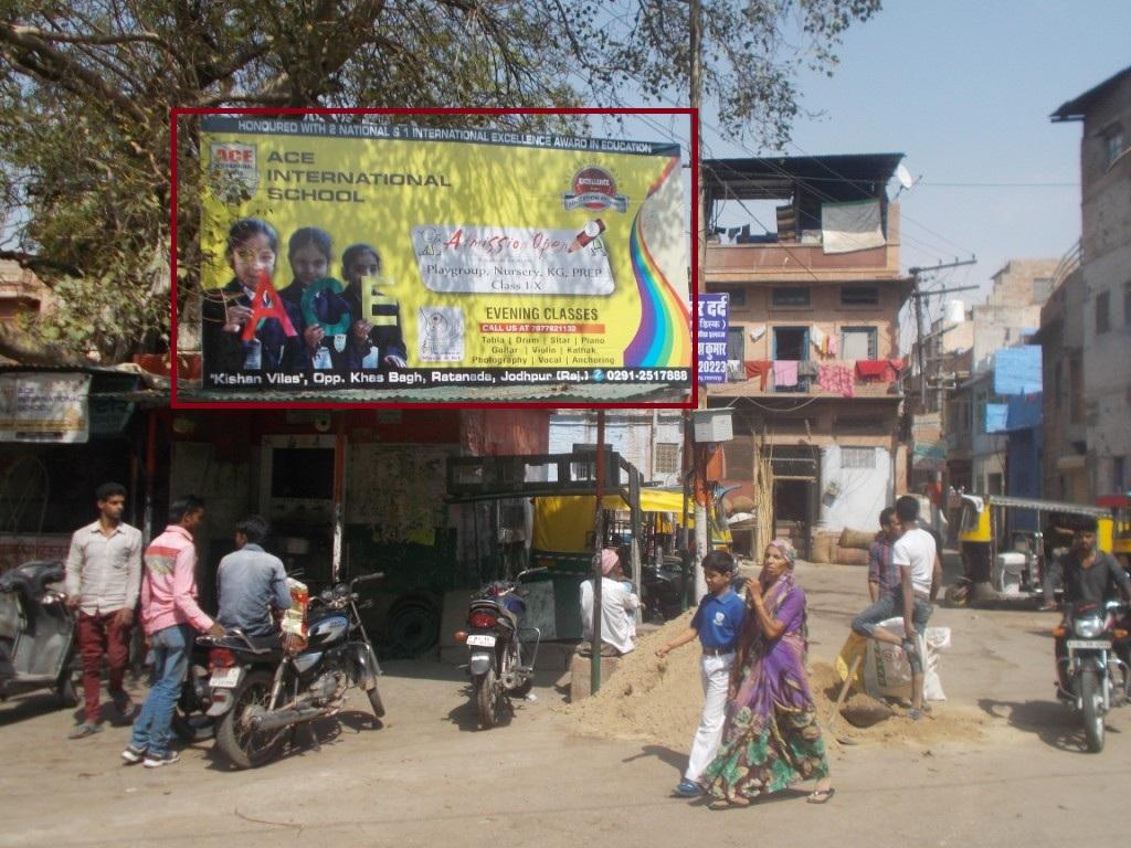 Inside city Umed chowk, Jodhpur
