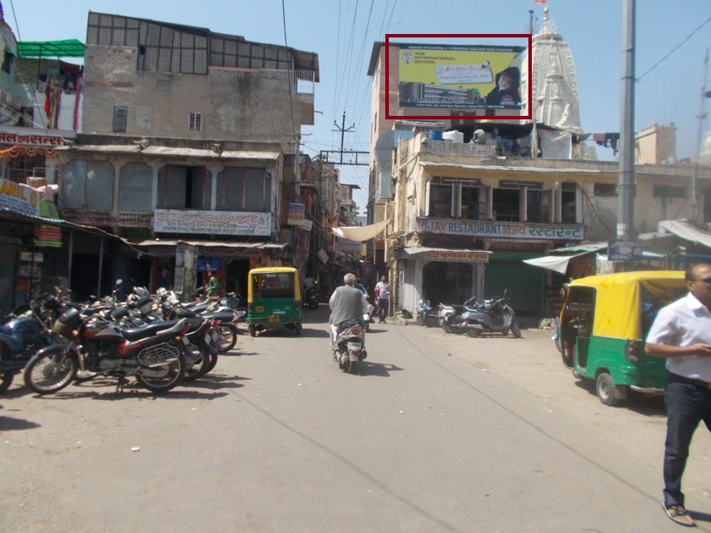 Inside city Achal nath ji mandir, Jodhpur