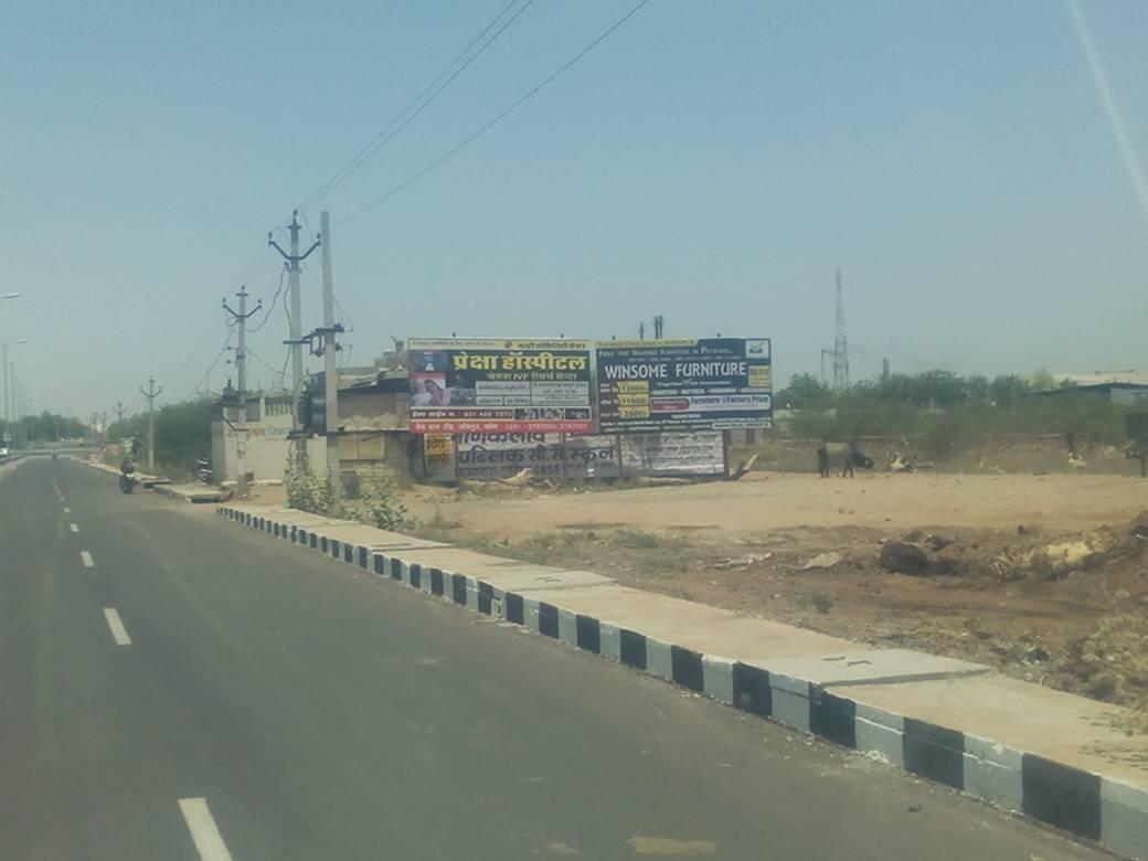 Boranada, Jodhpur