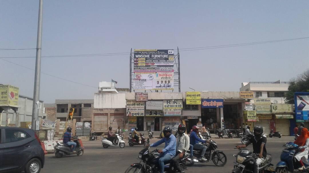 Chirghar Opp. Juna Khedapati Mandir, Jodhpur