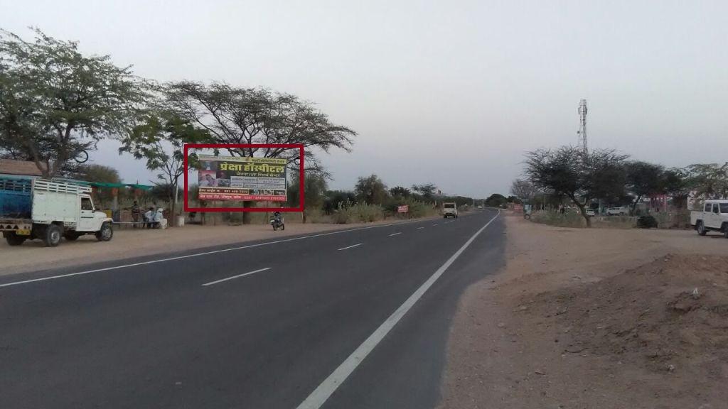 Balesar Main Road, Jodhpur