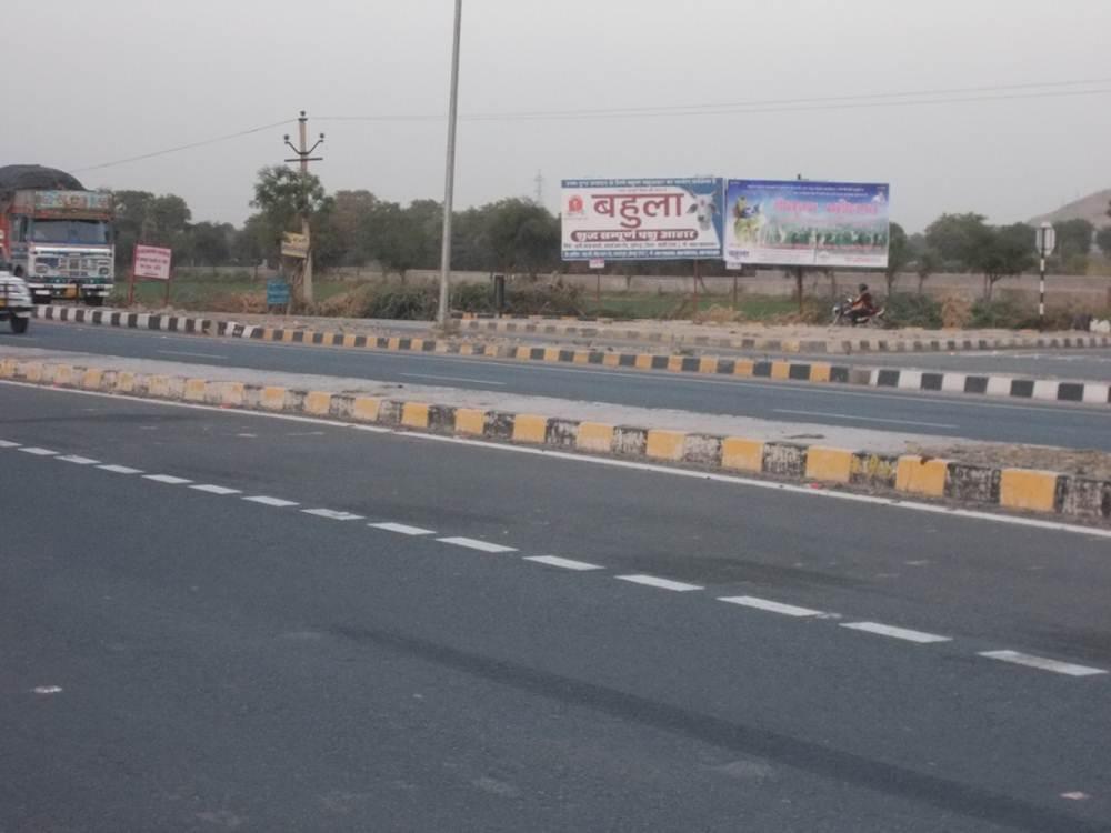 udaipur  turn near bridge, Pali