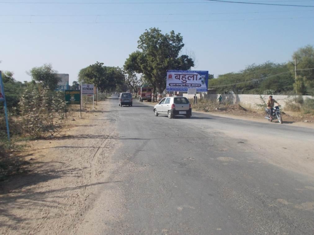 Sumerpur jawaibandh krishi mandi rd, Pali