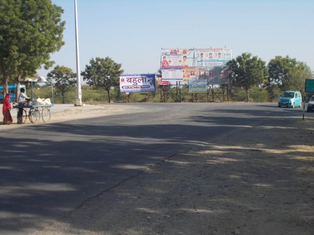 Falna Near police station, Pali