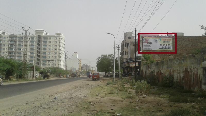 Gayatri Nagar, Pali