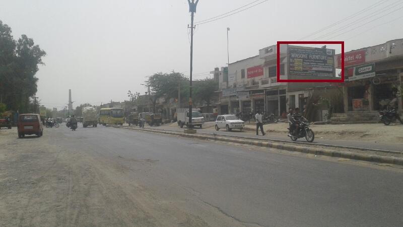 Maharaja Mile Opp. HP Petrol Pump, Pali