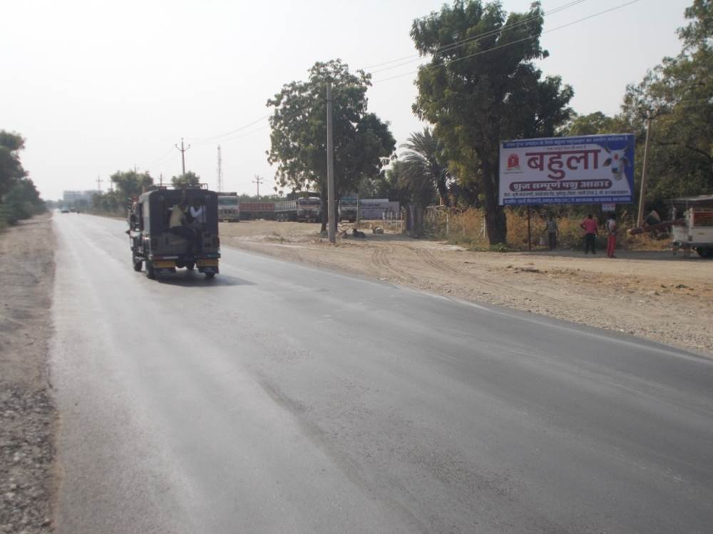 Entrance point near hanuman temple, Sirohi