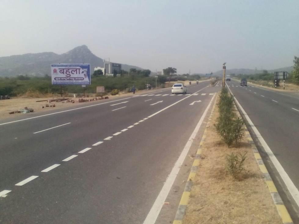 Pindwara highway, Sirohi