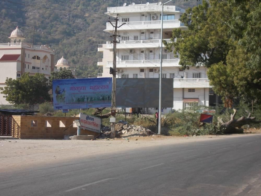 Aburoad Taleti Entry point for mt. abu, Sirohi