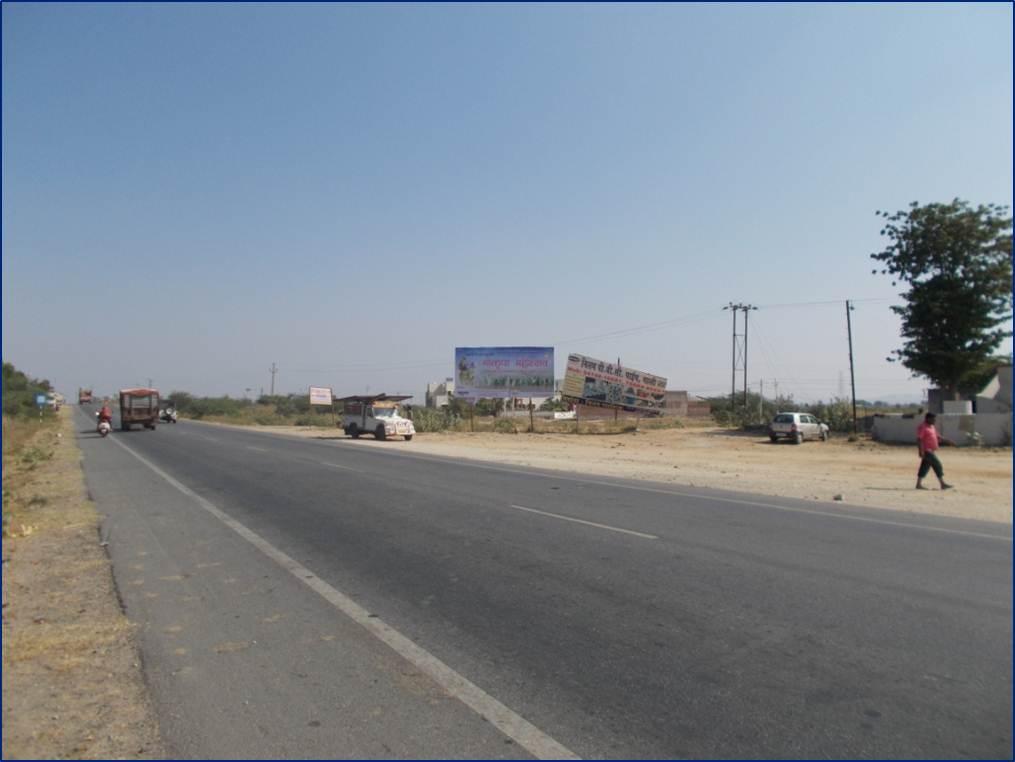 Mandar highway near reodhar, Sirohi
