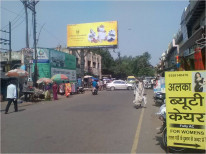 VIKASH BAZAR FACING