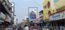 M.G ROAD Nehru street Junction