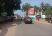 Chidambaram Vandi Gate