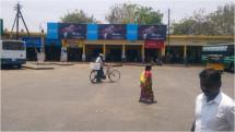 Villupuram Bus Stand