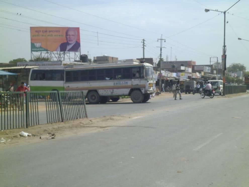 Bus Stand Dabwali, Sirsa