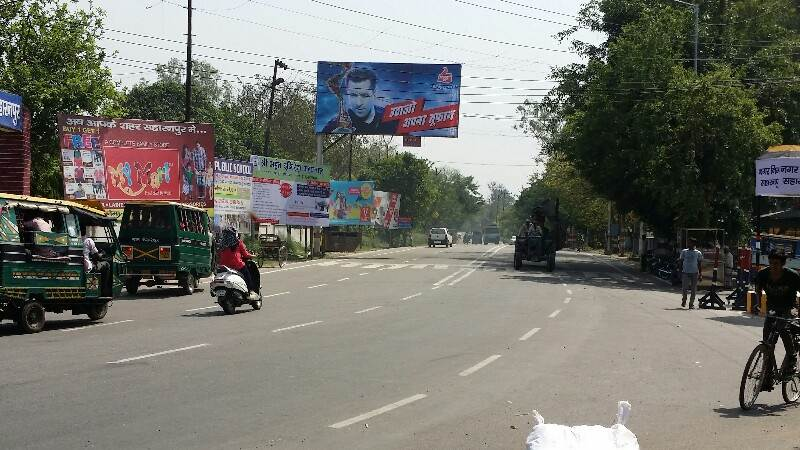 D DUN road near jail chungi, Saharanpur