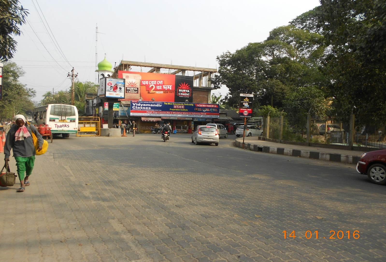 Dighliphukri high court, Guwahati