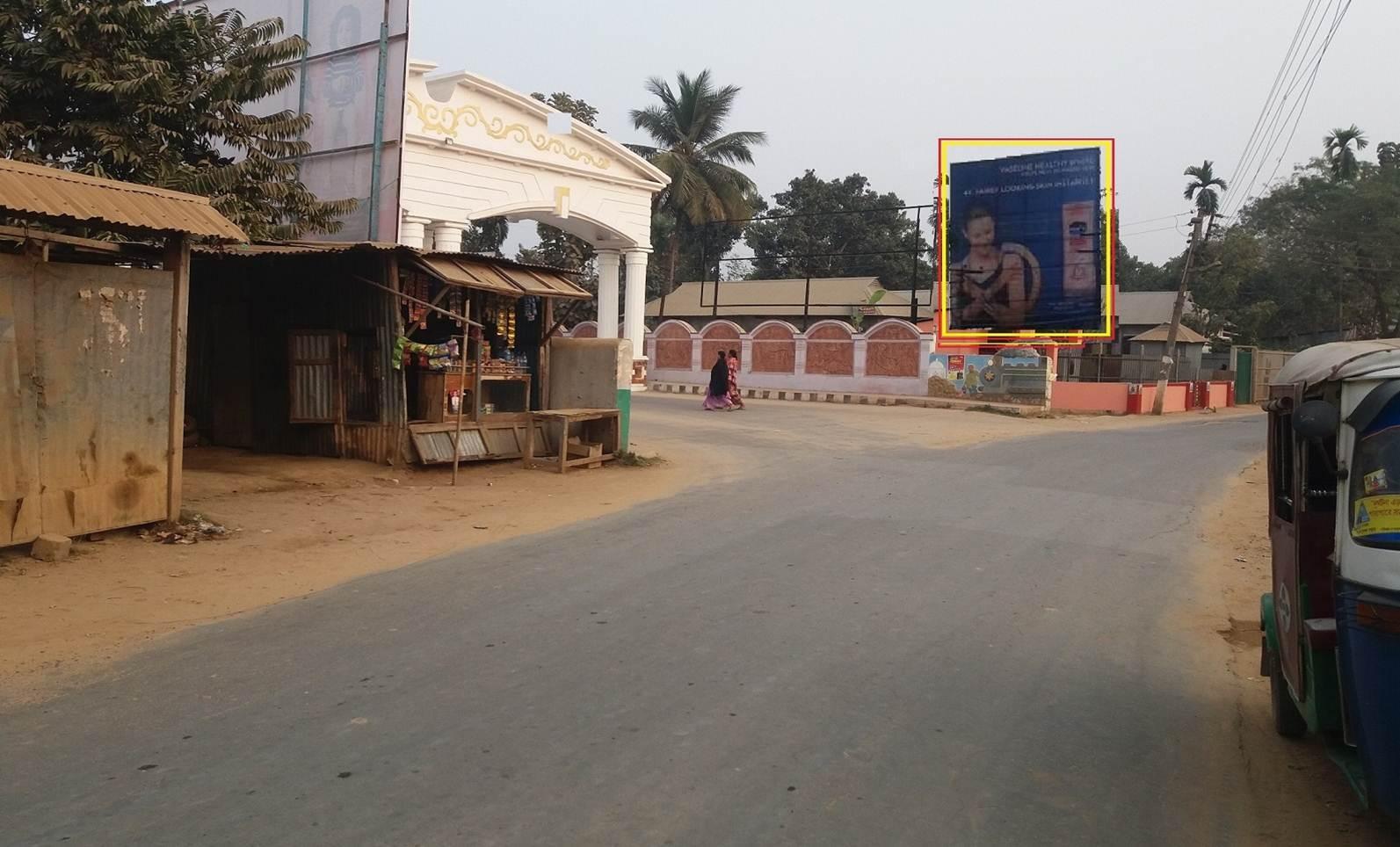 Badharghat Rail Station, Agartala