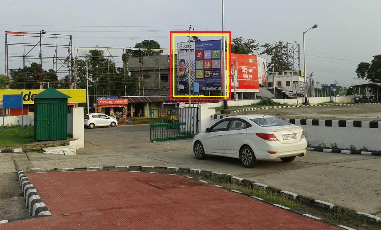 Airport Complex Arrival, Agartala