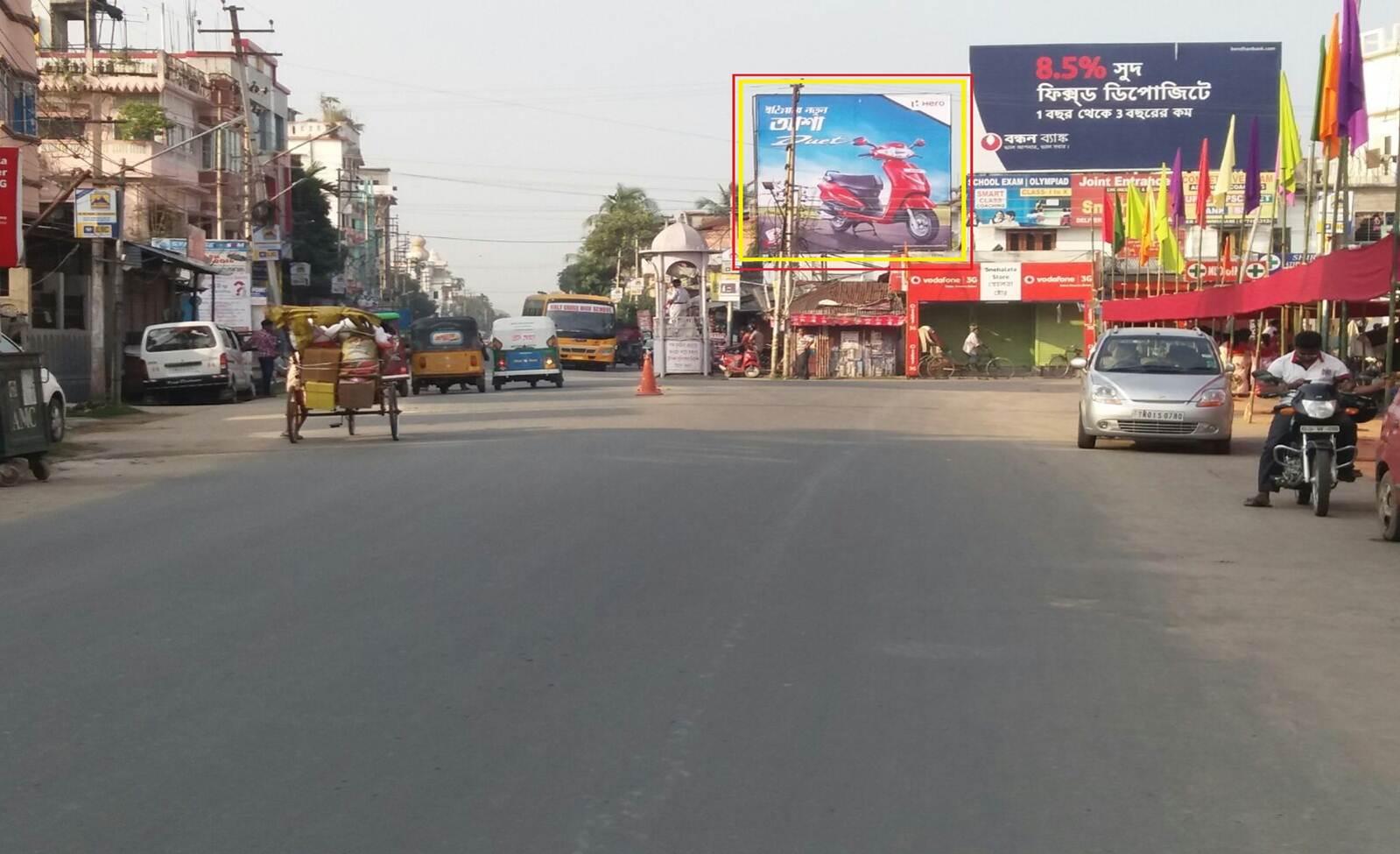 Ker Chowmuhani, Agartala