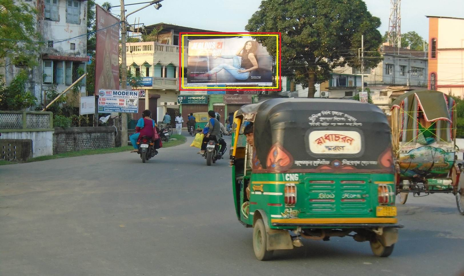Cornal Chowmohai, Agartala