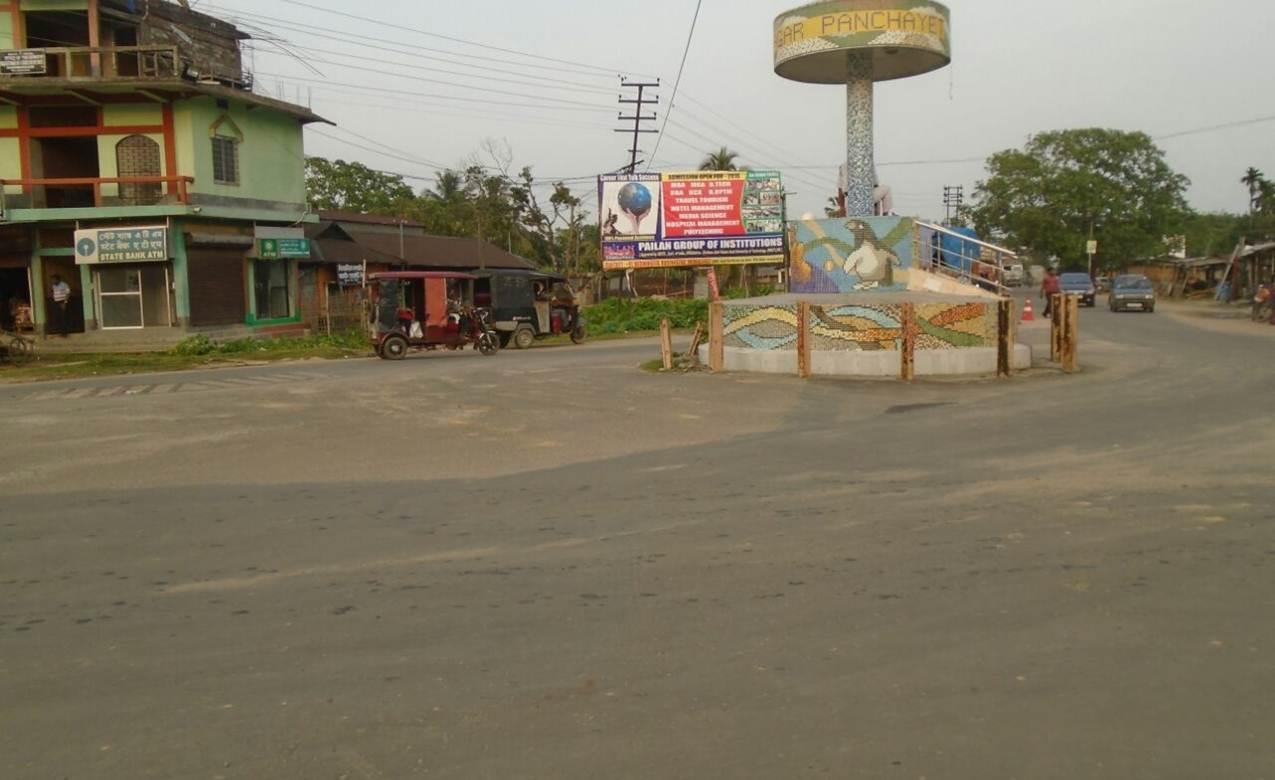 Dharmanagar, Rajbari, Agartala