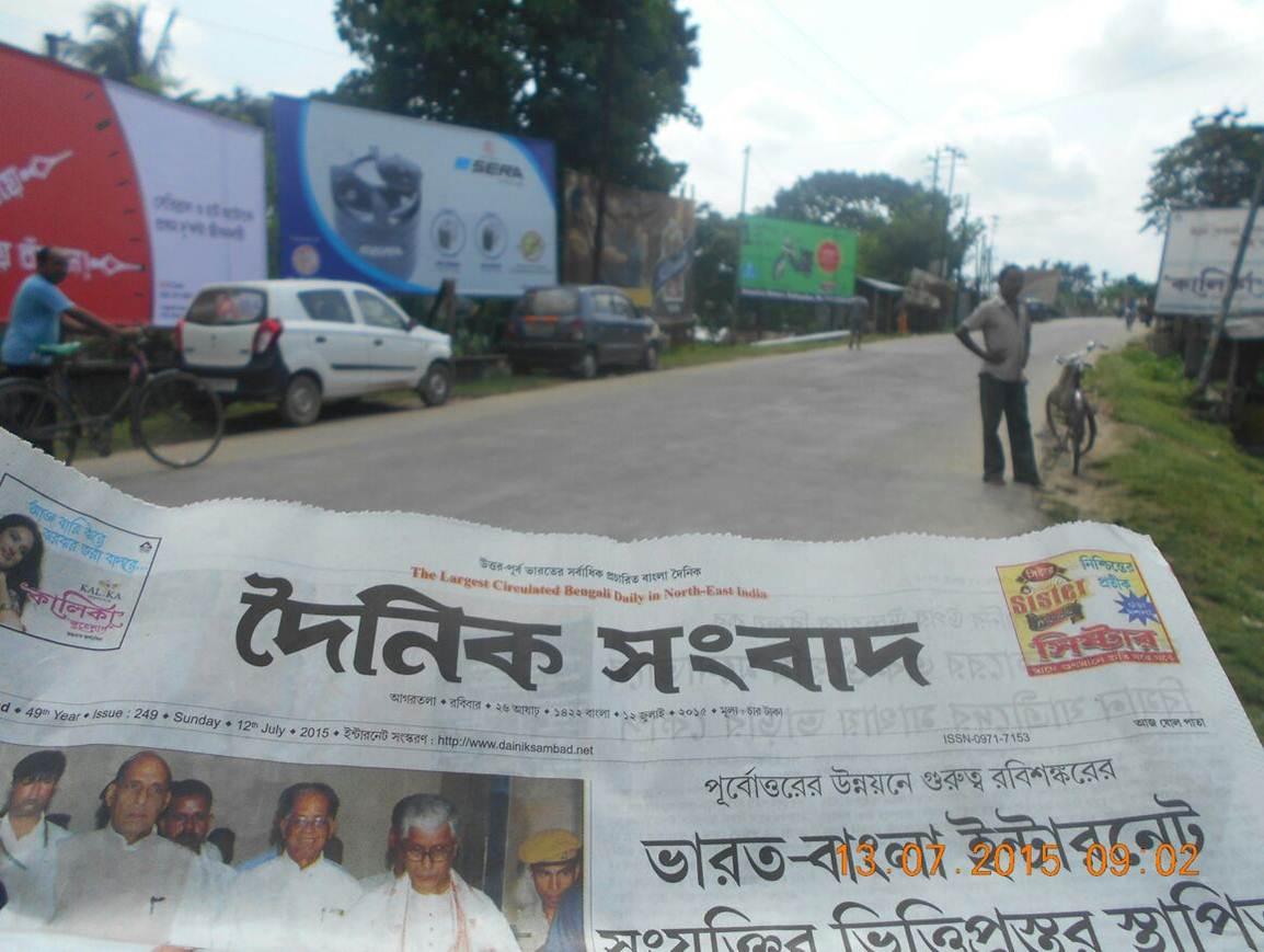 Kailashahar Main Town, Agartala
