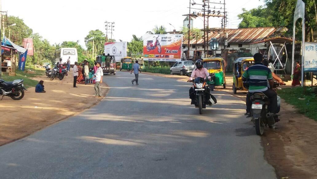 Bishalgarh Town, Agartala