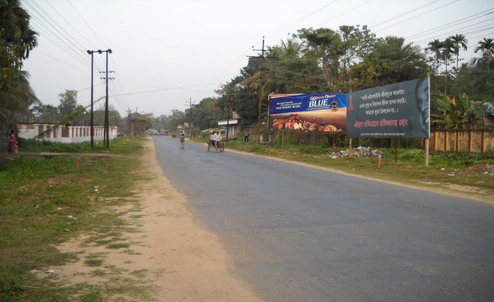 Kamalpur, Town Hall, Agartala