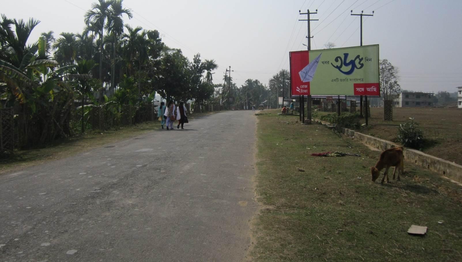 Kamalpur Collage, Agartala