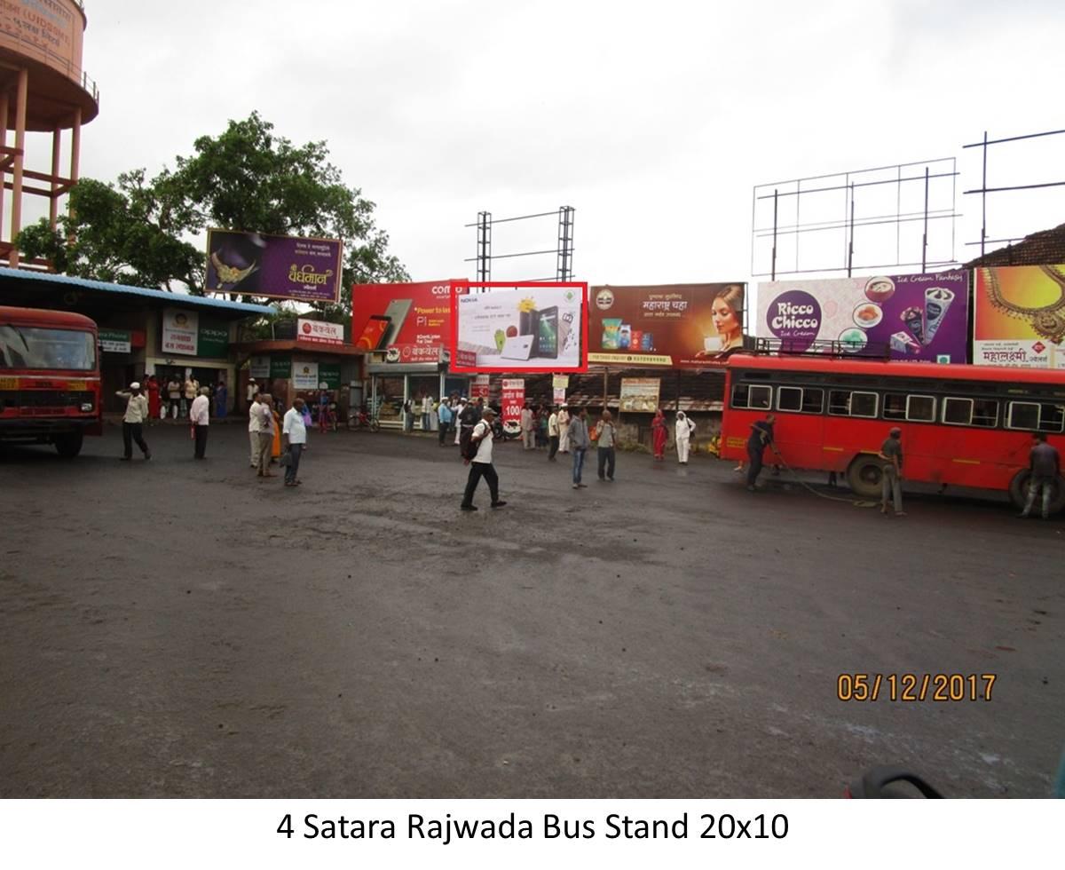 Rajwada, Satara