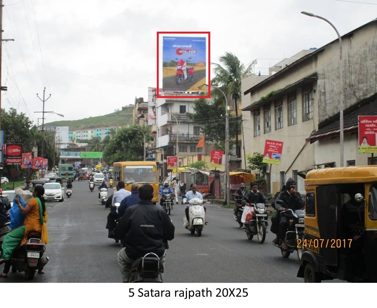 Rajpath, Satara