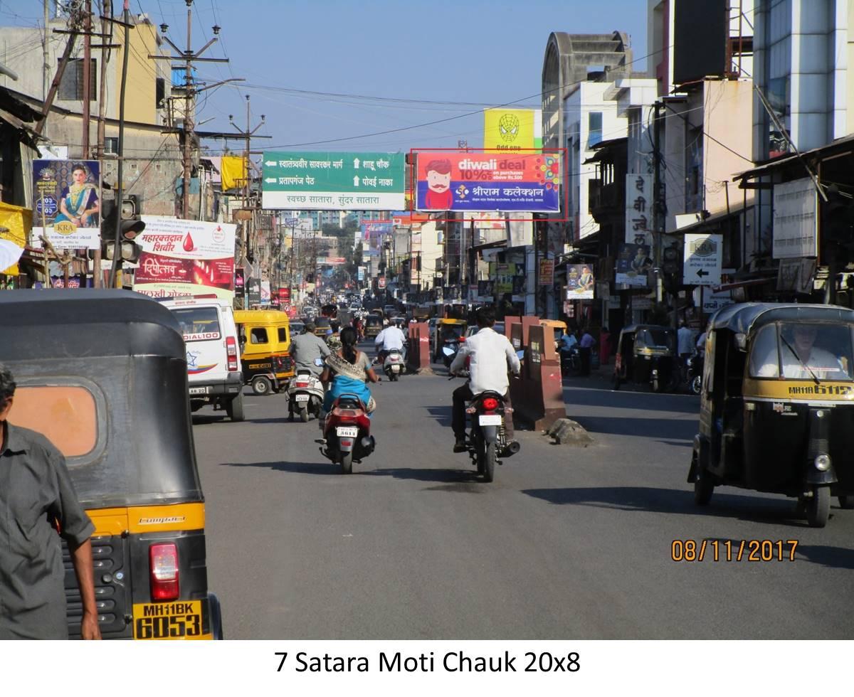 Moti Chauk Rajwada Side, Satara
