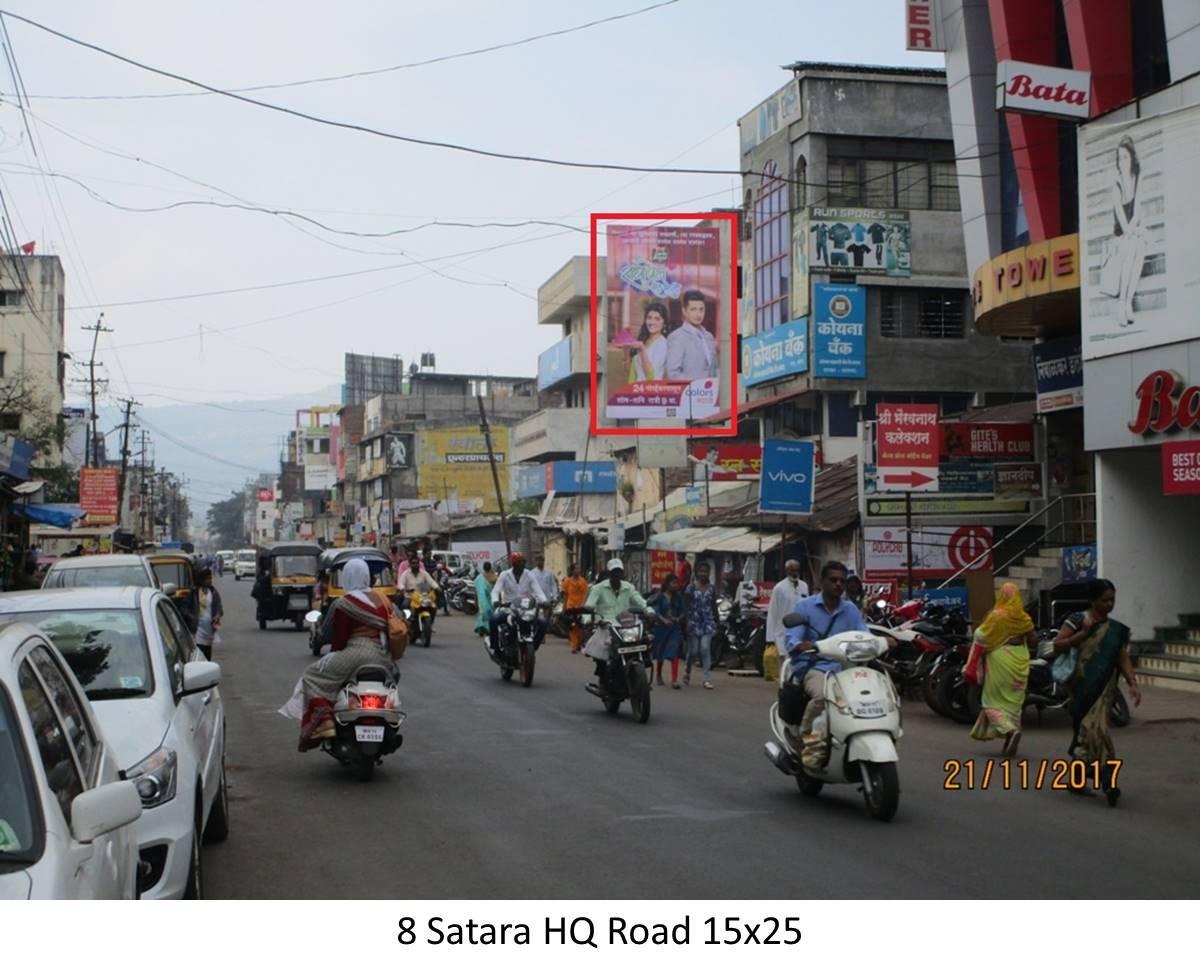 HQ Road, Satara