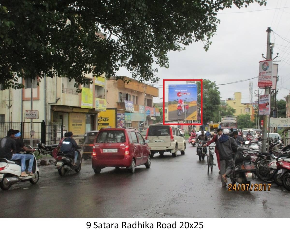 Radhika Road, Satara