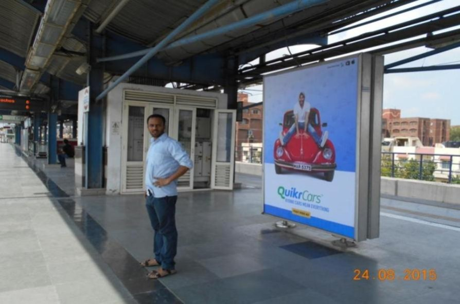Mayur Vihar 1,  Metro Station, New Delhi