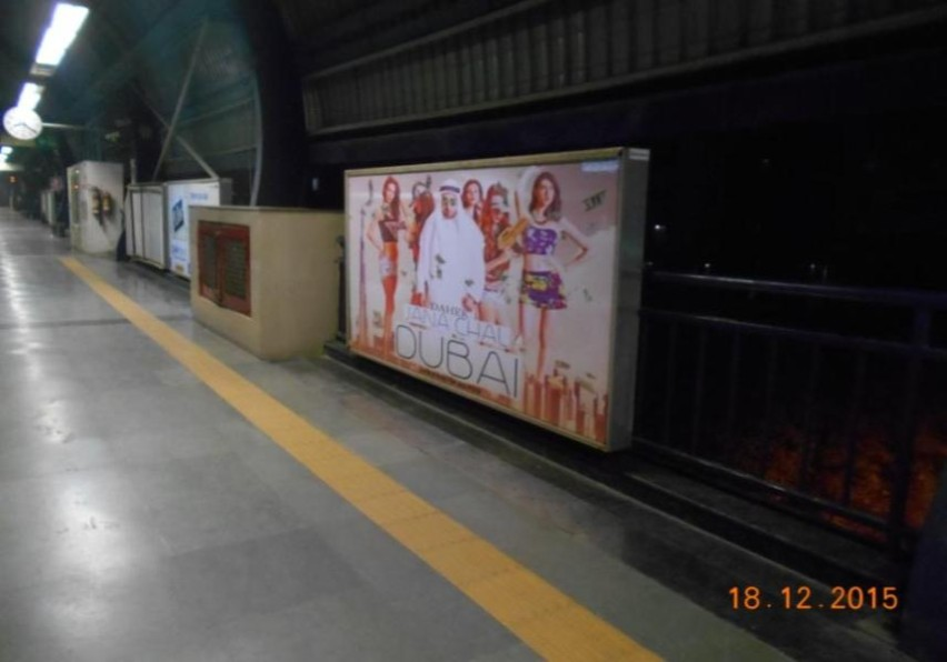New Ashok Nagar Metro Station, New Delhi