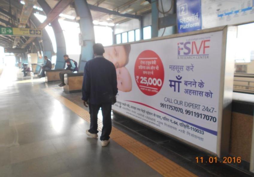 Noida Sector 16  Metro Station, Noida