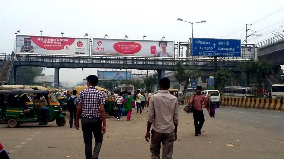 Pacific Mall, Ghaziabad