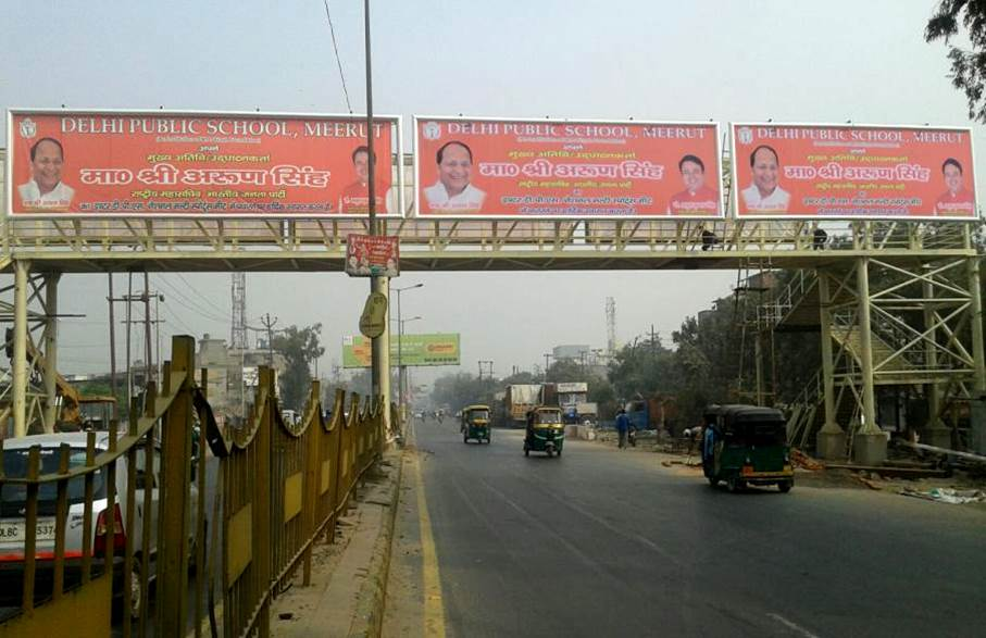 Meerut T-Point,Ghaziabad