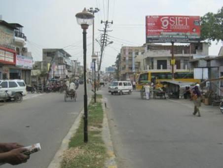 Railway Station, Hapur