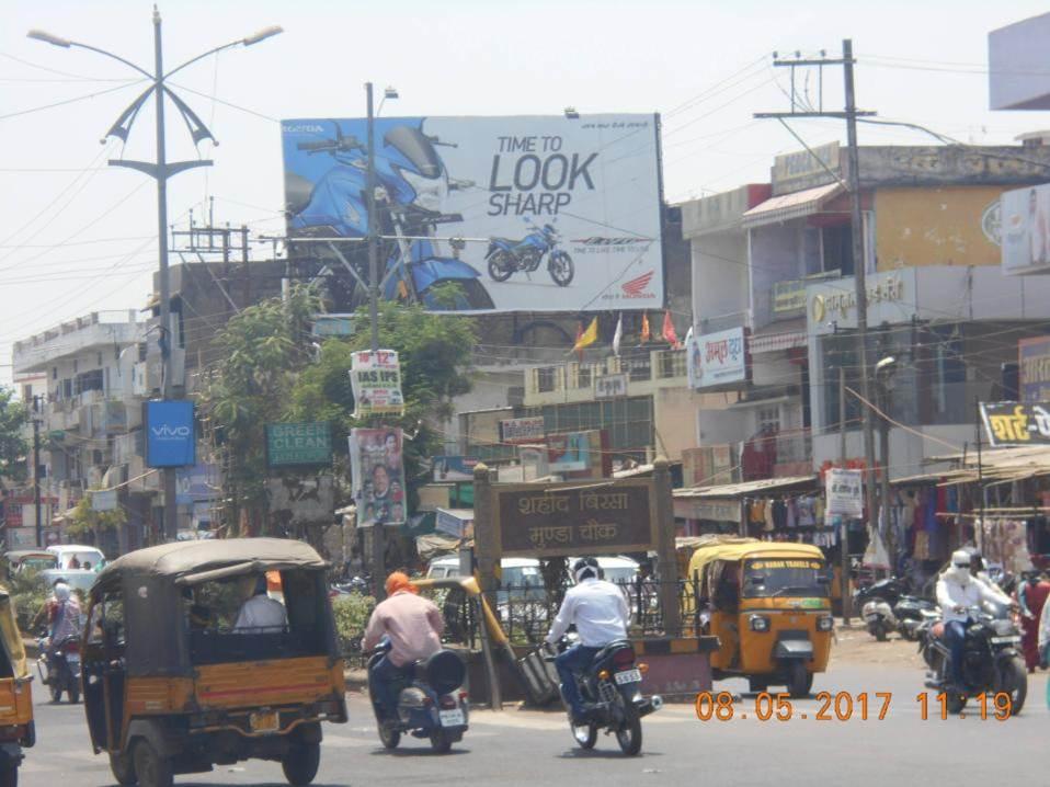 Adhartal Katni Road, Jabalpur