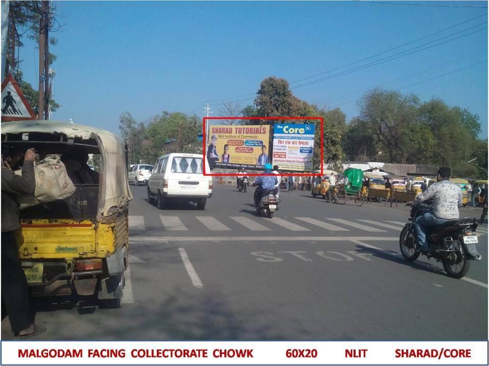 Malgodam Station Chowk PF-6, Jabalpur